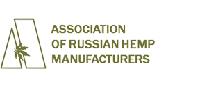 Association of Russian Hemp Manufacturers
